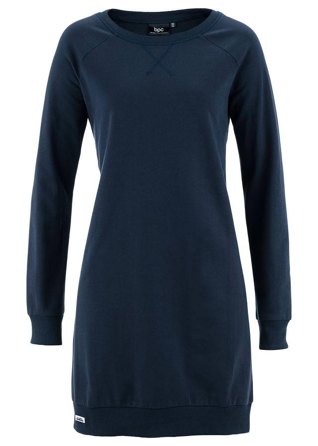 b2cb0980e0 Mikinové šaty tmavomodrá Dĺžka vo veľ • 16.99 € • bonprix