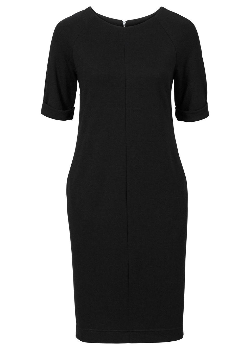 Šaty čierna Mäkký • 12.99 € • bonprix 57d6ab5e808