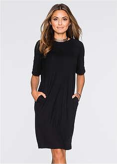 1489e4fc09 Sukienki • Wyprzedaż • od 27