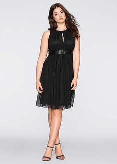 7f473185c243fa Sukienki dla puszystych na wesele • Duże Rozmiary (XXL) • od 29,99 zł 68  szt • bonprix sklep