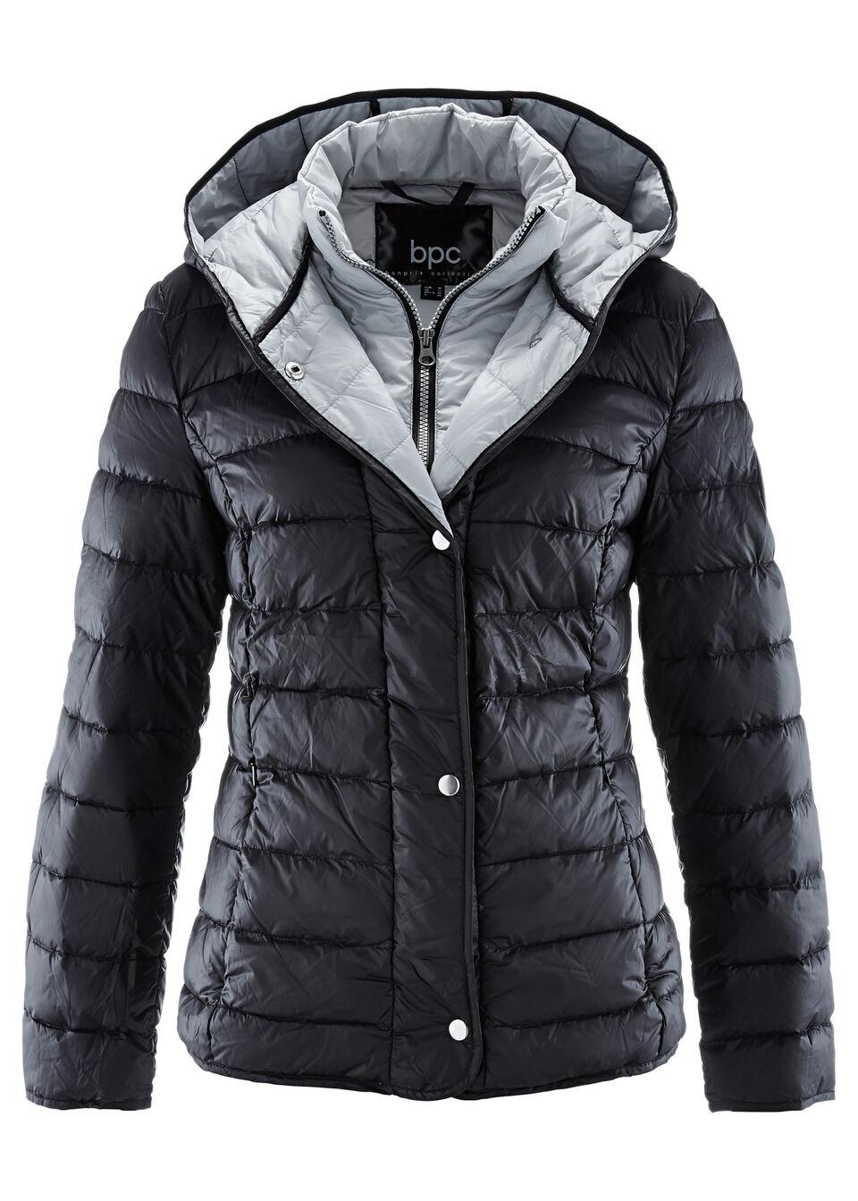 Куртка 2 в 1 из ультралегкого пуха