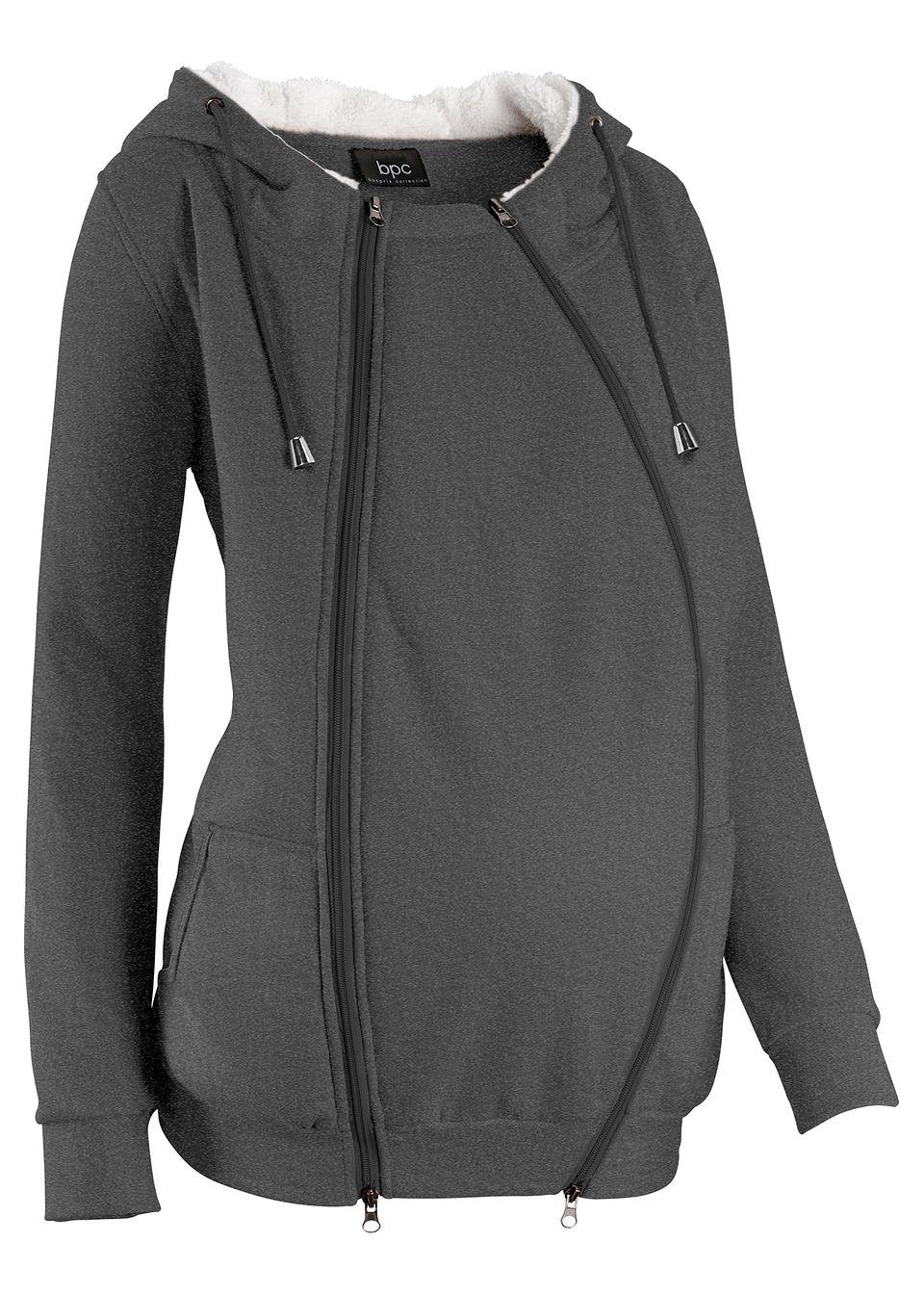 Трикотажная куртка с защитной вставкой для малыша от bonprix