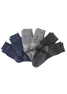 Носки цветные (6 пар) bpc bonprix collection 73 грн шт. 04a256ff47e