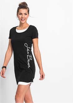 bonprix • Internetový obchod • Odevy dámske 3972f03eb20