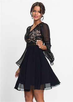 8a153e47c142 Úpletové šaty tmavomodrá Tieto prekrásne • 21.99 € • bonprix