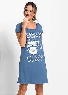 Ночная сорочка-bpc bonprix collection