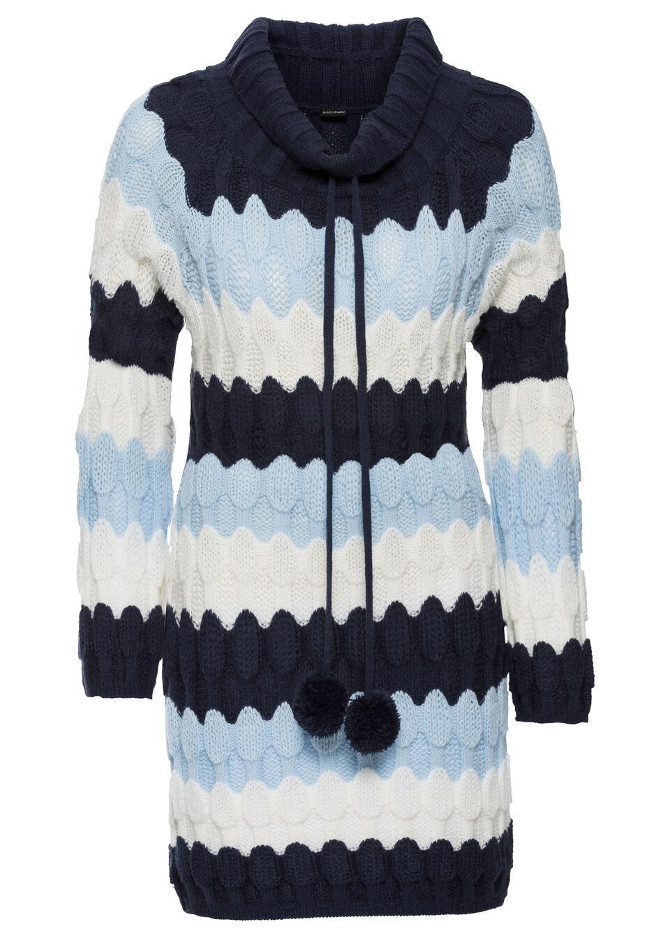 Удлиненный пуловер от bonprix