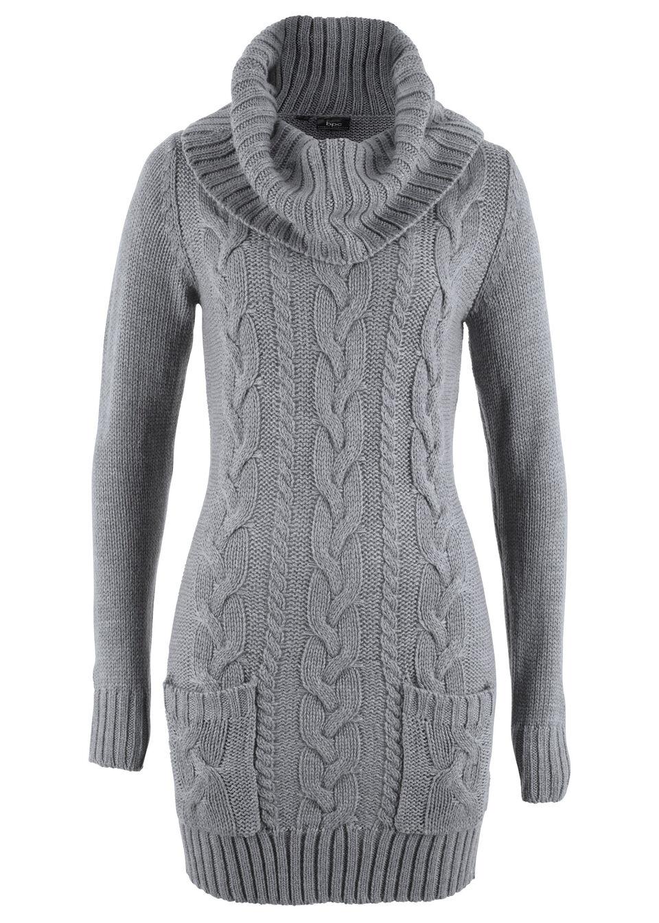Платье вязаное с объёмным воротником от bonprix
