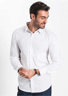 Мужская офисная одежда • от 259 грн 24 шт • bonprix магазин 2deed947eb3