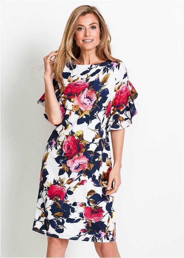 20473dc96971 Šaty ecru-farebná kvetovaná Zvodne šaty • 24.99 € • bonprix