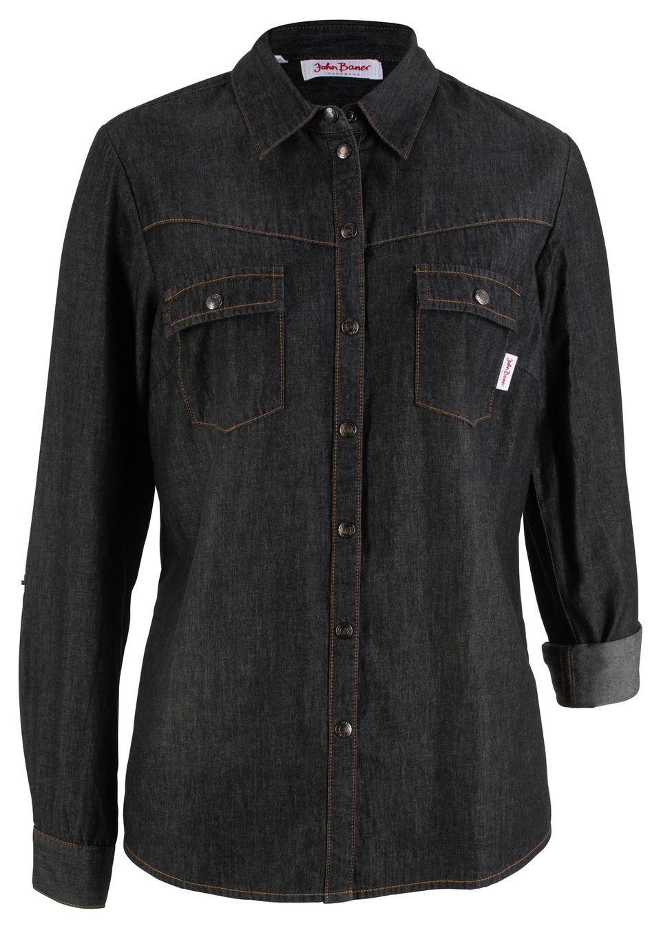 Рубашка с застежкой на кнопки, деним от bonprix