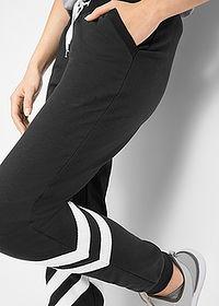 Pantaloni sport nivel 1 negru/alb bpc bonprix collection 5