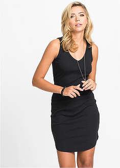 Fashion Basics • Trendek • bonprix áruház d49834019e