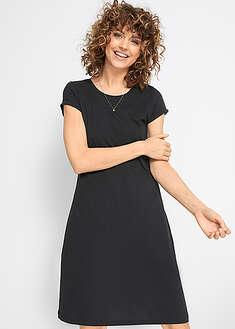 22ba3f08f60f Úpletové šaty s krátkym rukávom bpc bonprix collection od 8