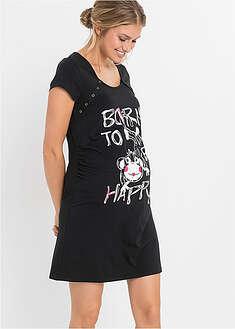 4ff356cf4a1135 Ubrania Ciążowe • od 16,99 zł 369 szt • bonprix sklep