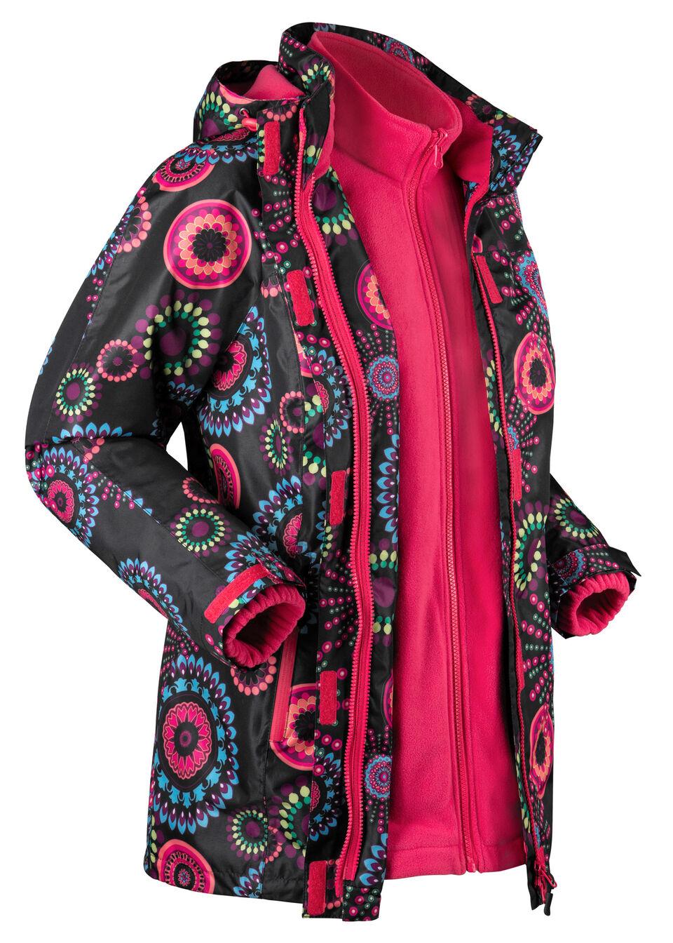 Функциональная куртка 3 в 1 с капюшоном от bonprix