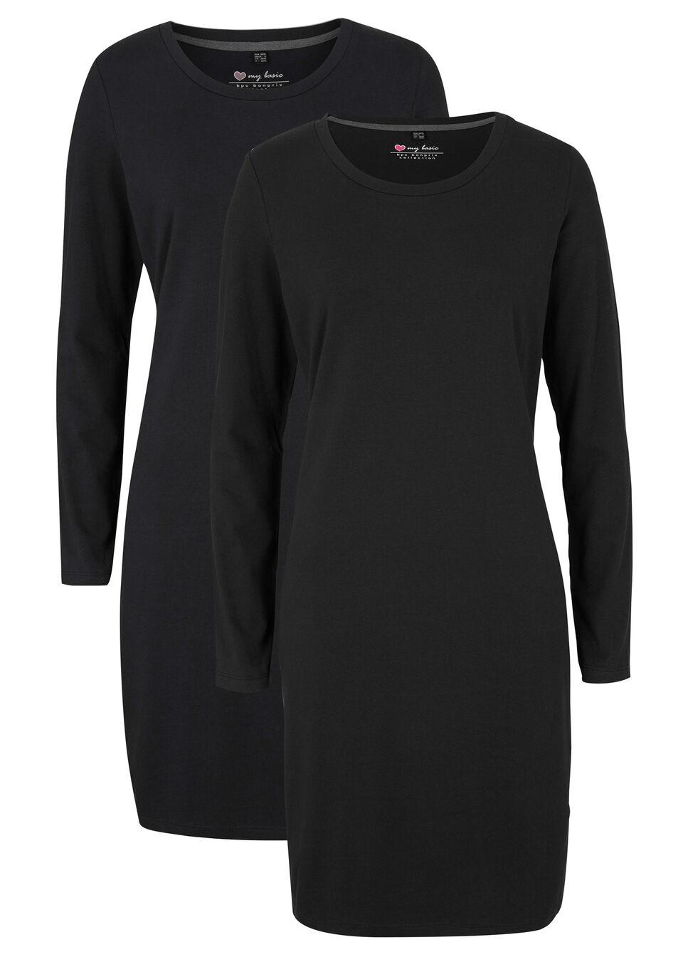 Платье трикотажное (2 шт.) от bonprix
