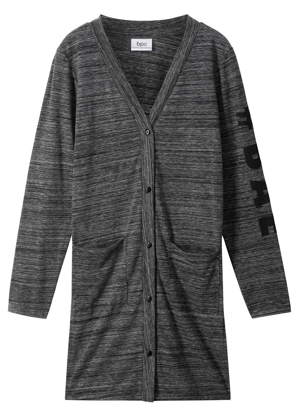 Jachetă lungă din tricot bonprix
